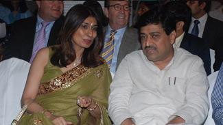 Dr. Rishma Pai and Shri Ashok Chavan ji