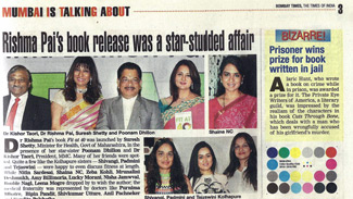 Rishma Pai's book release was a star-studded affair